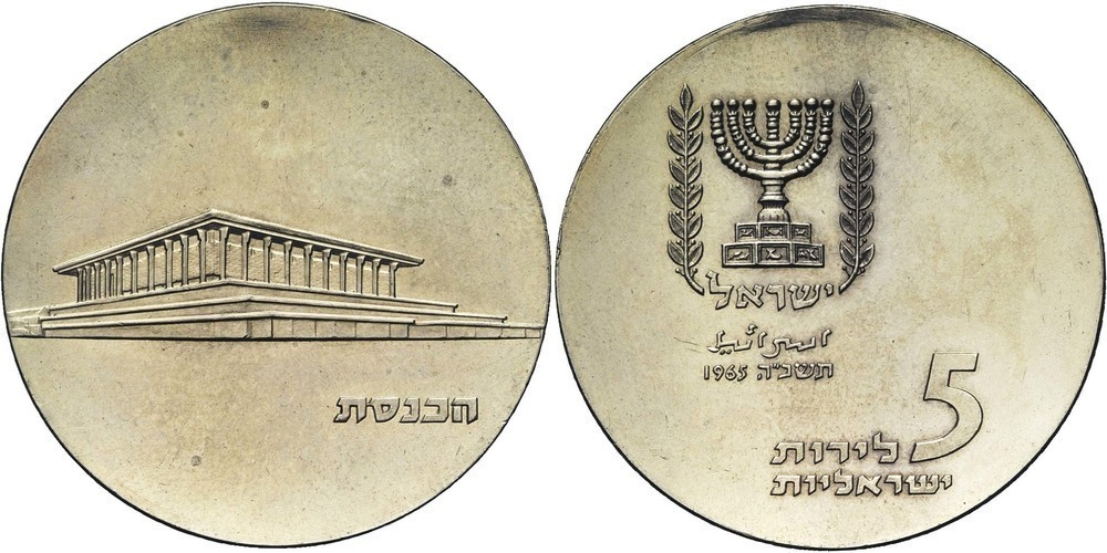 1259. ISRAEL. FP (Proof) € 20