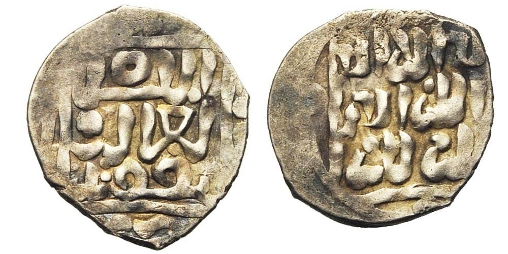 905. MOROCCO, Anonymous (AD 1654-1664/AH 1064-1075). TB (VF) € 50