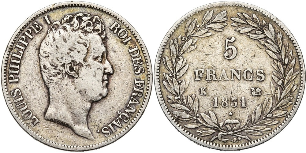 1640. FRANCE, Louis-Philippe (1830-1848). B à TB (F - VF) € 30
