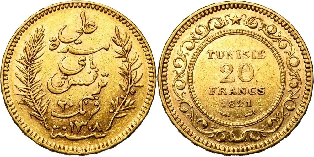 1576. TUNISIA, French Protectorate, `Ali Bey (AD 1882-1902/AH 1299-1320). TB (VF) €225