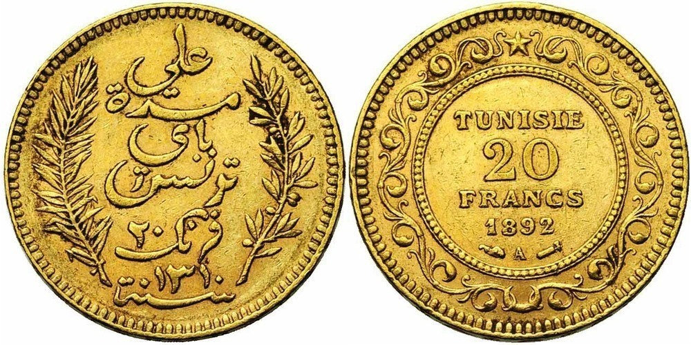 1579. TUNISIA, French Protectorate, `Ali Bey (AD 1882-1902/AH 1299-1320). TB (VF) €225